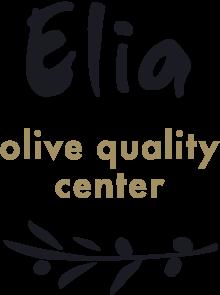 Κέντρο Ποιότητας της Ελιάς